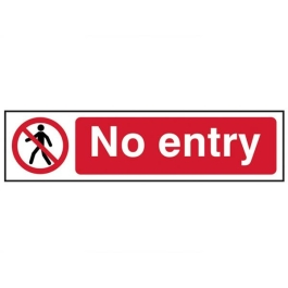 Centurion Sign - No Entry